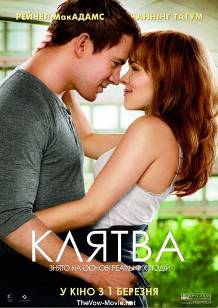 Watch A Novel Romance (2015) Full Movie Online Free