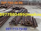 Продам металлопрокат б/у уголки,балки,трубы,швеллера и др
