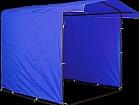 торговая палатка, промо палатка, зонті, шатрі