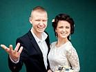 Свадебный фотограф в Кривом Роге