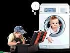 Ремонт Стиральных Машин(автомат)