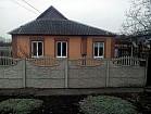Продается дом в пгт. Радушное, ул. Пушкина