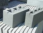 Шлакоблок,декоративный блок