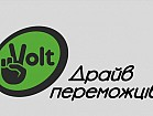 Компания Volt предлагает-Прокат-Продажа-Сервис,Найнбот,Гиробо, Сигвей.