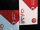 3G интернет Египет 7Gb до 07.02.2016 продам SIM-карту Vodafone