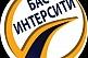 Кривой Рог - Киев : регулярные пассажирские перевозки | Басинтерсити