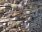 Натуральный камень песчаник Ямпольского месторождения