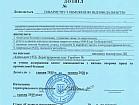 !!! Разрешение на эксплуатацию Баллонов, компрессоров и сосудов под давлением
