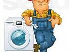 Ремонт стиральных машинок Гарантия 1 год