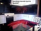 Кухонные скинали и стеклянные столики с фотопечатью от производителя.