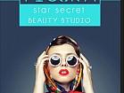 Студия красоты Figura предлагает полный комплекс услуг косметолога  и услуг по коррекции фигуры
