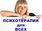 Гипнотизёр Гипнолог Гипнотерапевт Психосоматолог Тренер Клочко Алексей Николаевич