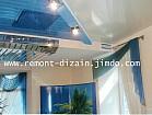 Комплексный или частичный ремонт квартиры, дома, кафе