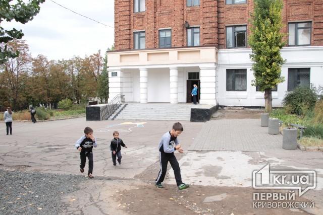 Средняя школа 22 имени аспушкина - гкривой рог украина
