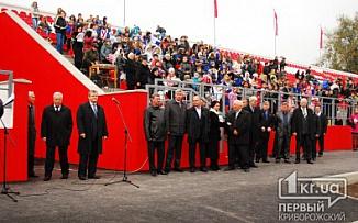 В Кривом Роге открыли после реконструкции стадион «Спартак»