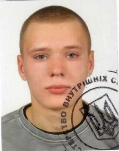 розыск преступников фото в украине