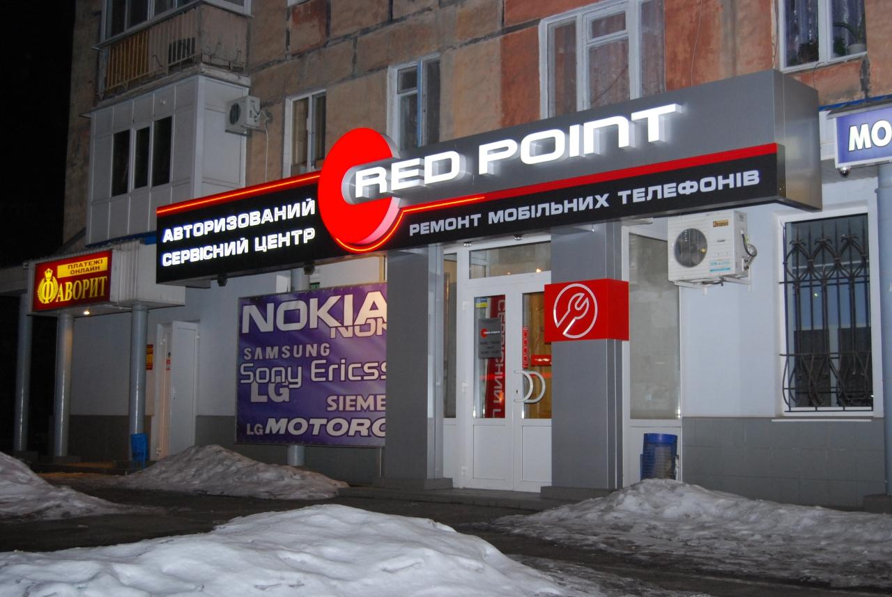 Магазины м видео в москве адреса метро