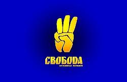 http://img.1kr.ua/place_files/1_188x250_11682_c1610f30bbec20d3859c00e632d863aaphoto1.jpg