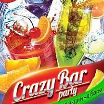 Crazy Bar Party
