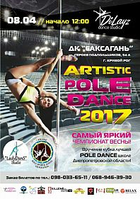 Artistic Pole Dance 2017