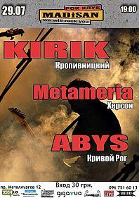 KIRIK, Metameria, ABYS