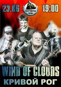 Wind of clouds