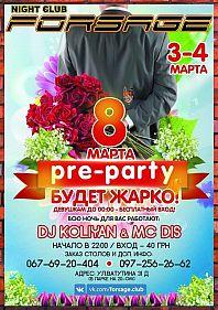 Pre - party 8 марта