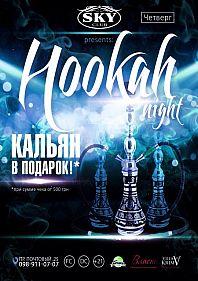 Hookan Night