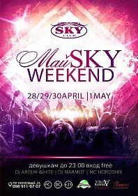 МайSky Weekend