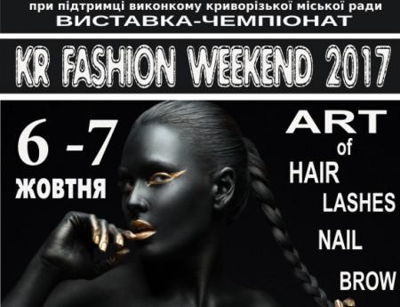 KR Fashion Weekend
