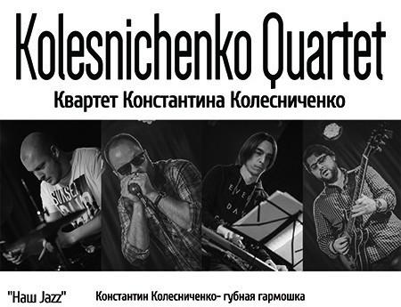 Kolesnichenko Quartet