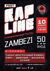 RapLine Fest