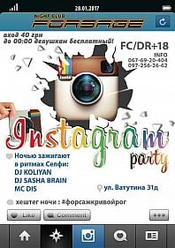 Instagram Party