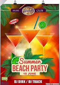 Summer beach pary