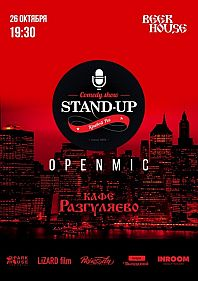 Stand-Up OpenMic