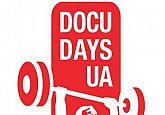 Docudays UA - короткий метр под открытым небом