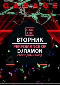 Perfomance of DJ Ramon