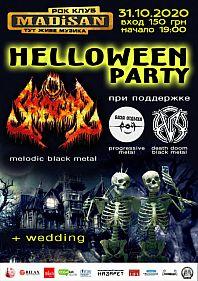 Helloween Party
