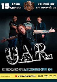 Концерт гурту U.A.R