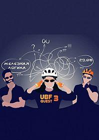 """UBF Quest """"Залізна логіка"""""""