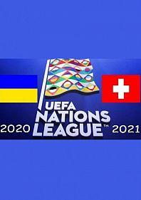 UEFA: Украина - Швейцария