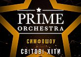 PRIME ORCHESTRA - Мировые хиты