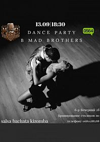 Dance Party в Mad Brothers