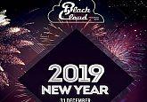 Новый Год в Black Cloud