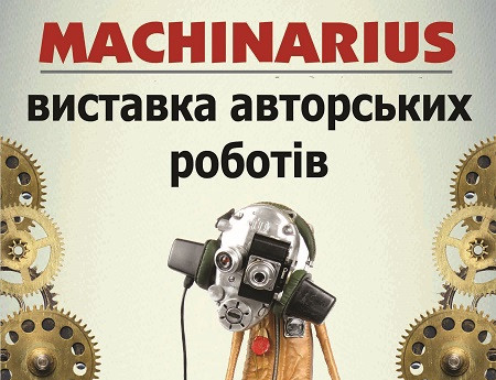 Machinarius