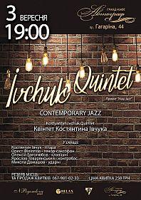 Кonstantin Ivchuk Quintet