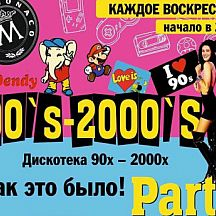 90's-2000's Party