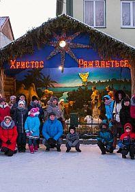 Тур во Львов на Рождество