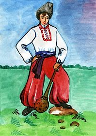 Слава козацька