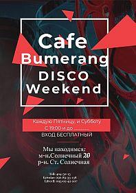 Disco Weekend
